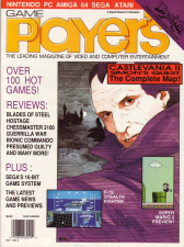 Game Players Magazine Cover