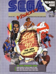 Sega Visions Issue 1 Cover