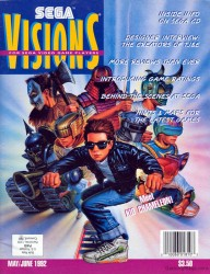 Sega Visions Issue 8 Cover