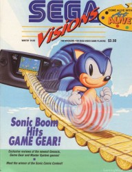 Sega Visions Issue 7 Cover
